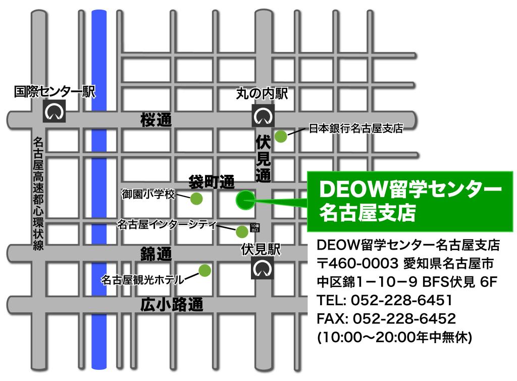 nagoya-office-nishiki-large