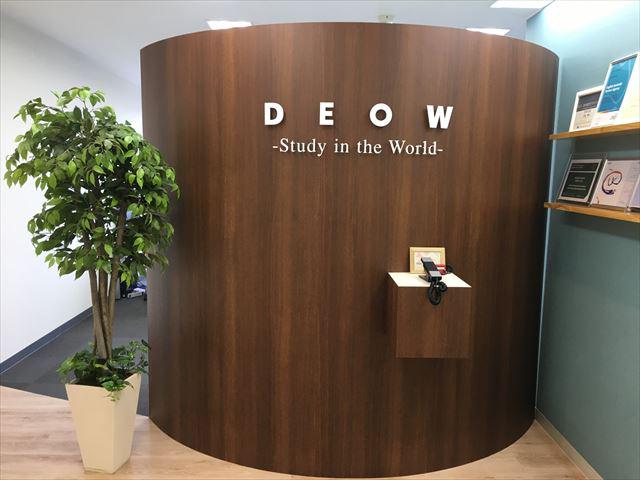 deow-nagoya-1